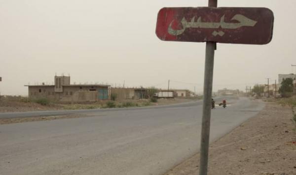 مليشيا الحوثي تستهدف مواقع للقوات المشتركة في حيس