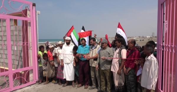 «هلال الإمارات» يفتتح مركزاً للإنزال السمكي في الفازة