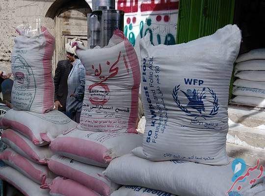 الأغذية العالمي يتهم الحوثيين بنهب مخزن إغاثة في حجة
