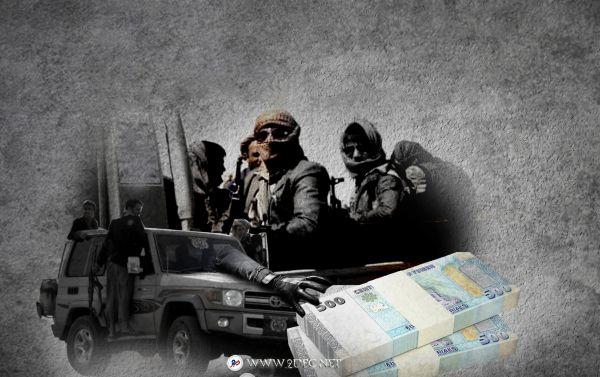 خبراء الأمم المتحدة: ميليشيا الحوثي نهبت 1.8 مليار دولار من إيرادات الدولة خلال 2019