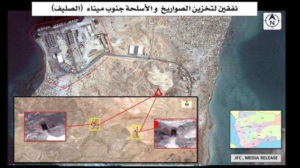 التحالف يعرض نتائج ضربات جوية ضد أهداف عسكرية لذراع إيران الحوثيين - صور