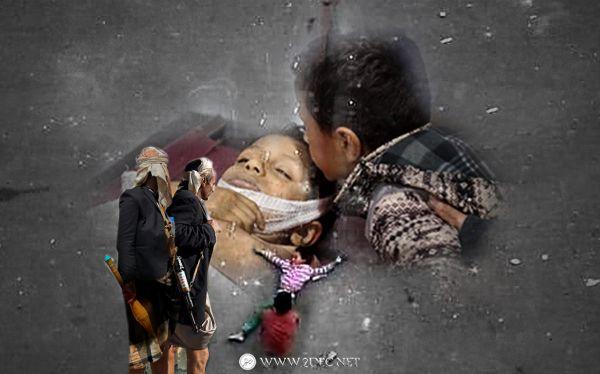 ميليشيا الحوثي قتلت 120 مدنياً وهجرت 7 آلاف شخص بتعز منذ مطلع 2021