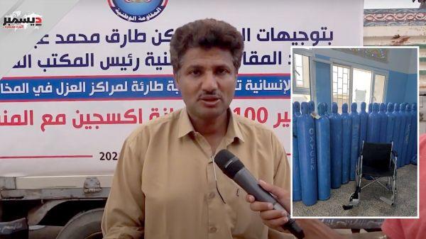 مدير مكتب الصحة بالحديدة يثمن مبادرة قائد المقاومة الوطنية في توفير اسطوانات الأوكسجين