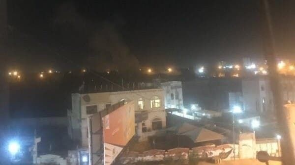 صاروخ حوثي يستهدف مدينة مأرب وإصابة 7 مدنيين