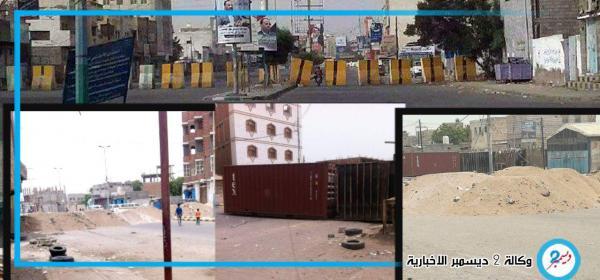 مليشيا الحوثي تواصل قطع الطرقات وحفر الخنادق بمدينة الحديدة