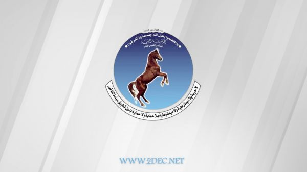 تصريح مهم لمصدر مسؤول بالمؤتمر الشعبي حول العقوبات المفروضة على السفير أحمد علي عبدالله صالح