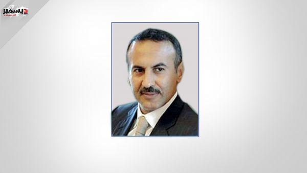 في تهنئته بعيد الثورة الإكتوبرية .. أحمد علي عبدالله صالح يدعو الى السلام والتعايش لإنقاذ اليمن من الكوارث