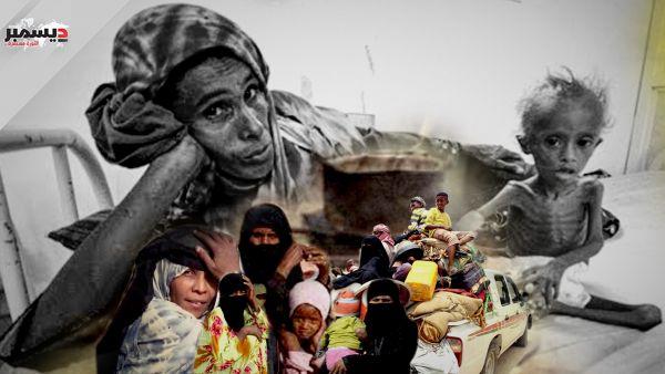مواطنون ضحايا الحوثي: الأرز وجبتنا الوحيدة ونلجأ لأكل أوراق الشجر لسد الجوع