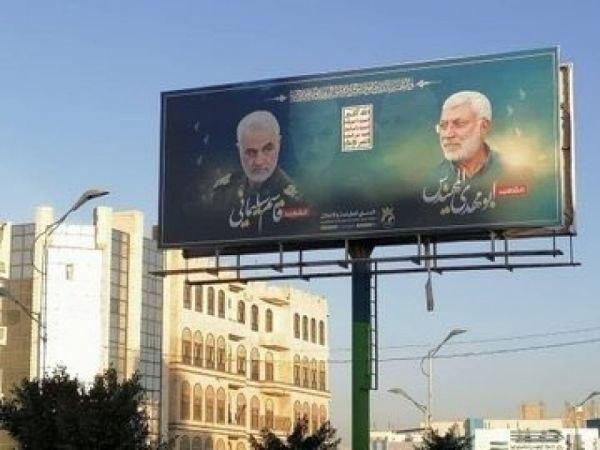 مسئول حكومي : انتداب طهران حاكما عسكريا لصنعاء مرحلة جديدة من العدوان الإيراني على اليمنيين