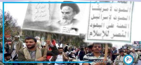خيانة العهود والمواثيق والاتفاقات وسيلة المليشيات الحوثية للوصول إلى غاياتها