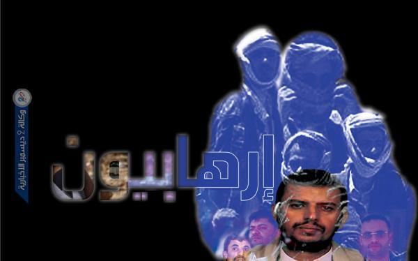 """خلال أقل من عام على """"ستوكهولم""""..الحوثيون يقتلون ويصيبون طفلين يوميا نصفهم في الحديدة وتعز"""